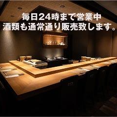 町田 寿司 空