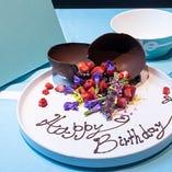 Tiffany&Co.の豪華食器を使用。記念日にもご利用ください。