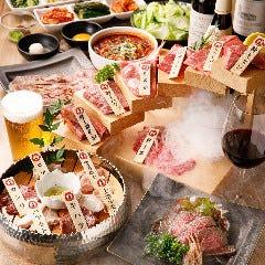 焼肉 肉縁 新宿店