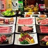 極上焼肉を堪能できる極み和牛コース3,980円(税抜)にてご用意!