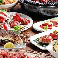 馬肉or牛タンづくし!3H飲放付5,000円