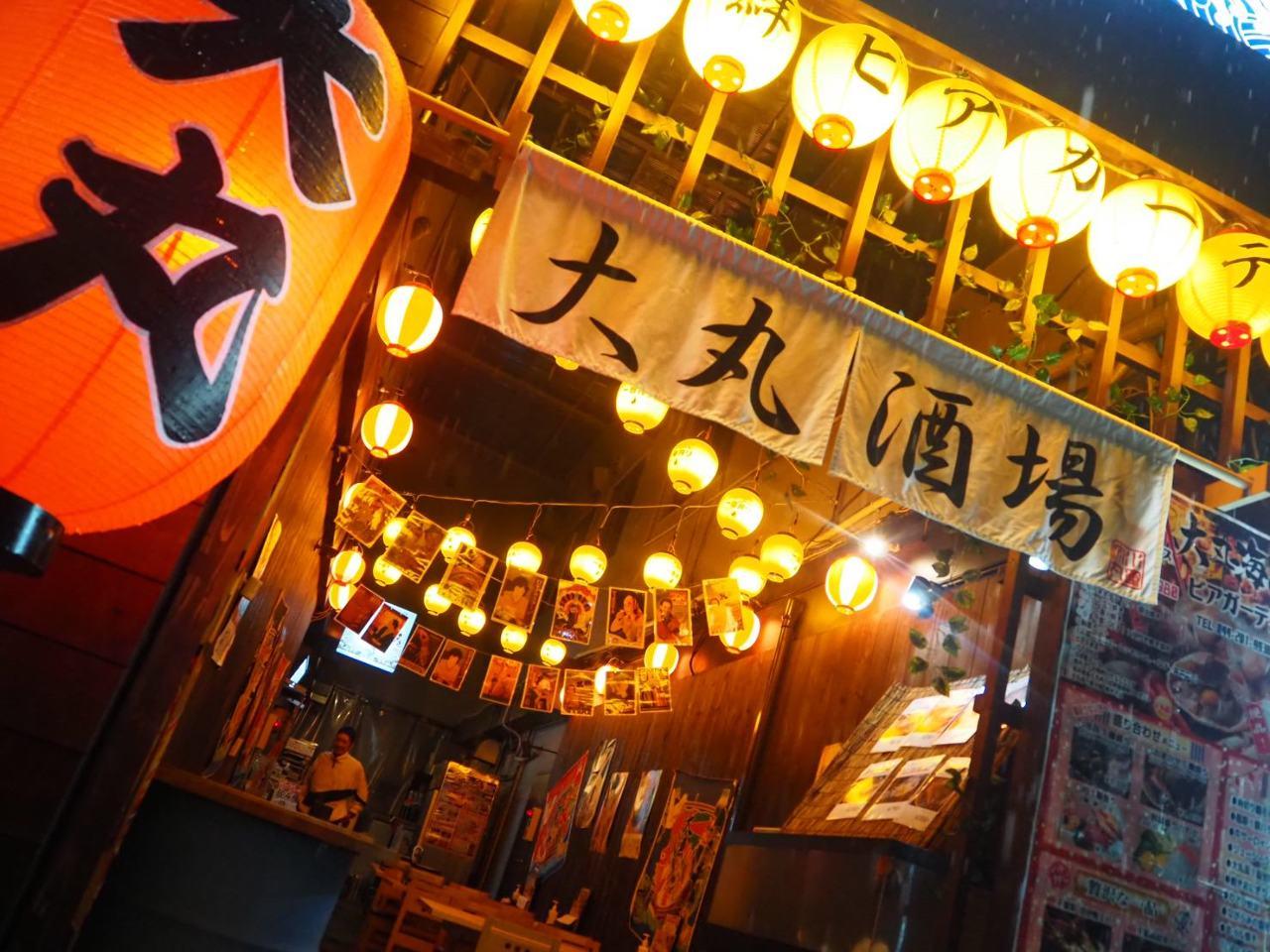 海鮮×浜焼き居酒屋 大丸水産 川崎店