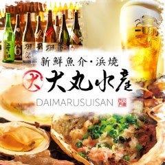 Kaisen Hamayakiizakaya Daimarusuisan Kawasakiten