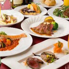 【飲み放題付】肉・魚料理やパスタなど多彩!『STELLA宴会コース』5,500円〈全7品〉歓迎会 送迎会 接待