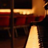 【贅沢な時間】 ピアノ生演奏を聴きながら過ごす特別なひととき