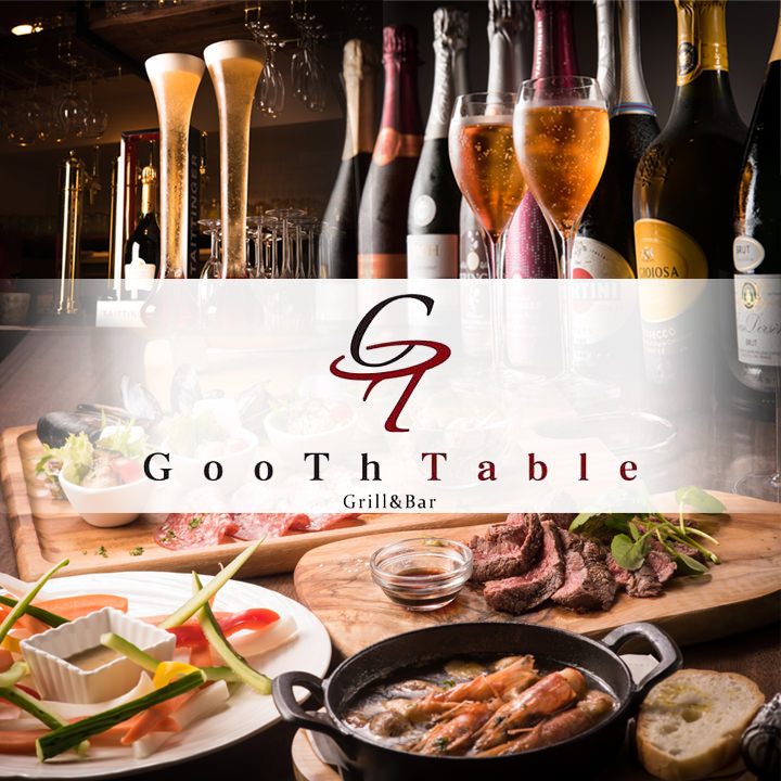 Grill&Bar GooTh Table(グーステーブル)