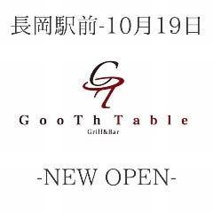 Grill&Bar GooTh Table(グーステーブル)