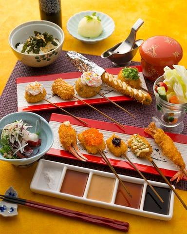 新串揚げ創作料理 「串やでござる」 茨木店 こだわりの画像