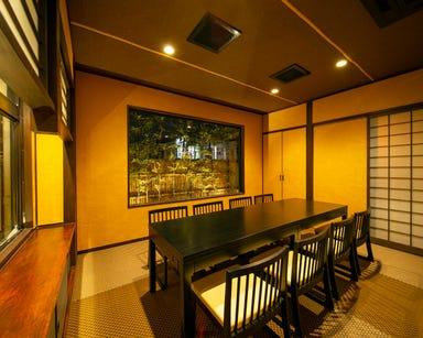 新串揚げ創作料理 「串やでござる」 茨木店 コースの画像