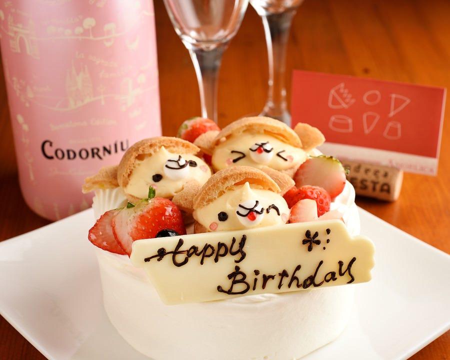誕生日に最適な可愛いバースデーケーキ!+1,980円(税込)追加可能