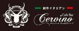 Cafe Bar Cervino
