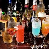飲み放題メニューは約50種類のドリンクからお選びいただけます。