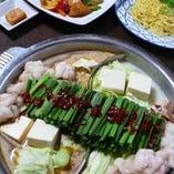 【全6品】近江牛のタイ風モツ鍋『トムヤムモツ鍋コース』