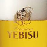≪ヱビス生ビール≫(麦芽100%)