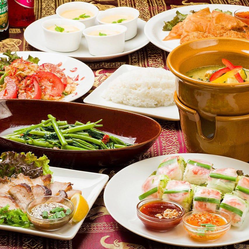 お値打ちにタイ料理を満喫できる、タイカレーコース。