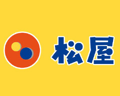 松屋 津南店