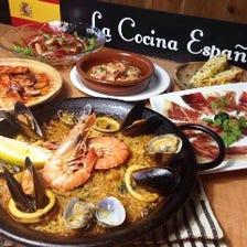 本場スペイン料理店で修業したコース