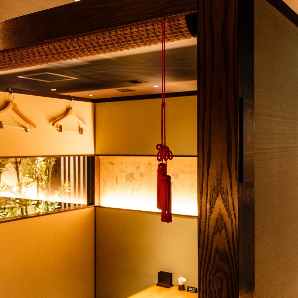 京をイメージした大人の京風個室