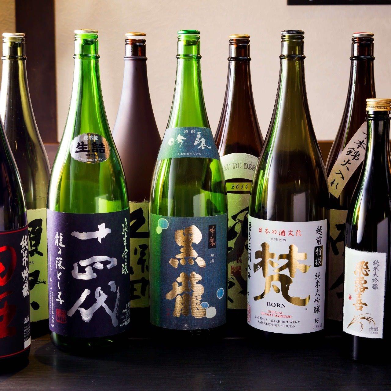 旬の和食と鍋 日本酒原価酒蔵 大宮店