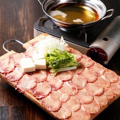 肉寿司と地酒 個室居酒屋 越後波家 新潟駅前店  メニューの画像