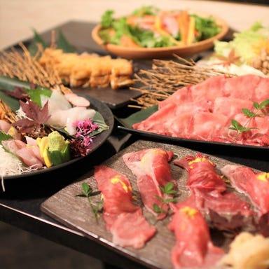 肉寿司と地酒 個室居酒屋 越後波家 新潟駅前店  コースの画像