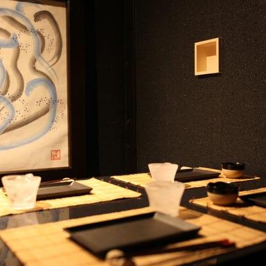 肉寿司と地酒 個室居酒屋 越後波家 新潟駅前店  店内の画像