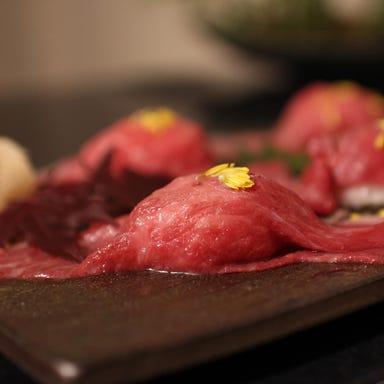 肉寿司と地酒 個室居酒屋 越後波家 新潟駅前店  こだわりの画像