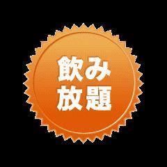 岡山本格中華 廣珍軒
