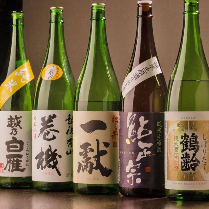 酒どころ新潟のお酒が豊富!