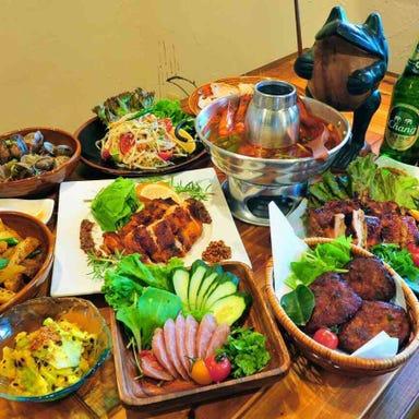 アジア食堂 Sunny Spice  コースの画像