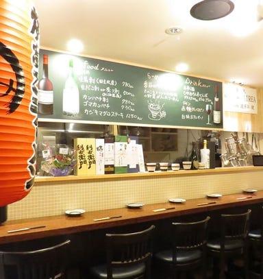 麺処 極み 大名店  店内の画像