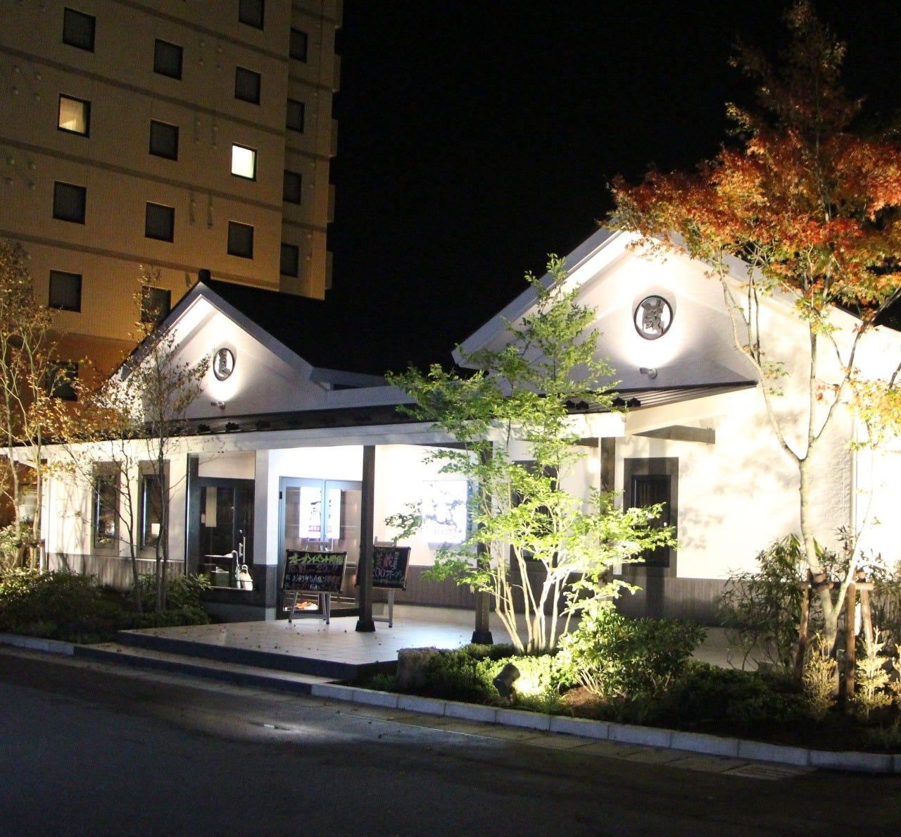 まぐろダイニング 美蔵 ホテルルートイン 西那須野店