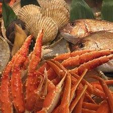 季節ごとに美味しい魚介をご用意