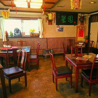 中国料理 日光 翠園  店内の画像