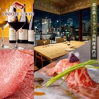 極上の肉料理尽くしの専門店ONIQUE TOKYO(オニークトーキョー)