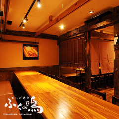 焼鳥 水炊き ふくの鳥 日本橋店