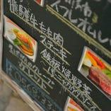 【素材を味わう】 おすすめメニューは黒板をご確認ください