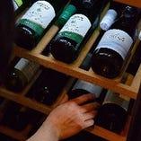 【厳選ワイン】 豊富な種類の中からお好みを見つけて
