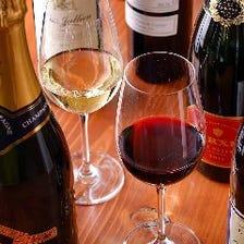ソムリエ厳選!品揃え豊富なワイン