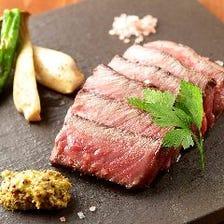 A5 飛騨牛もも肉のステーキ