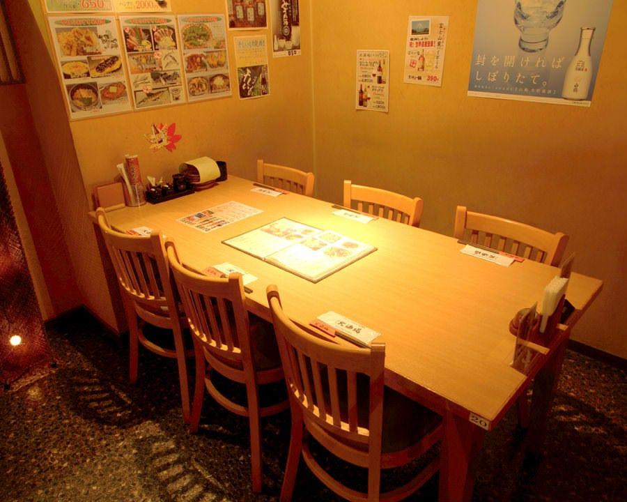 【席のみ予約】お席のご予約は2名様より、宴会コースは4名様より受けたまわります