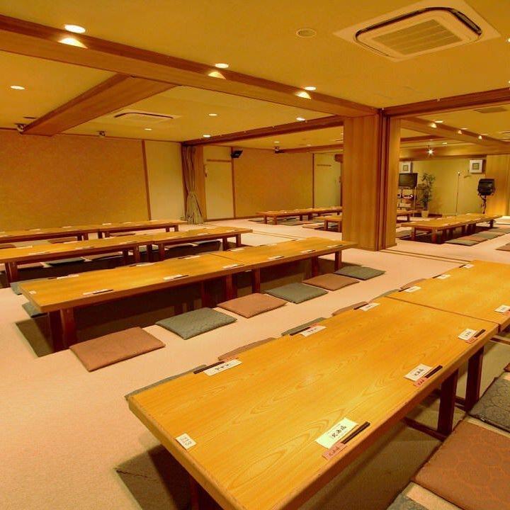 最大140名様まで収容可能な宴会場は様々な宴会に対応できます!