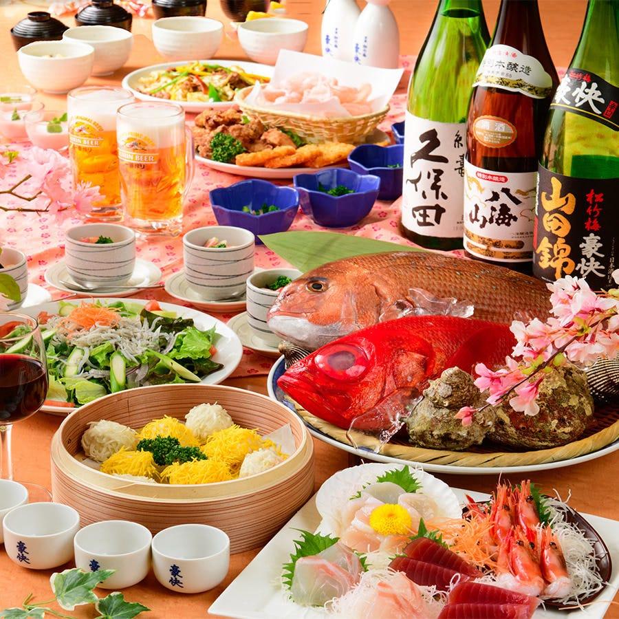 各種宴会におすすめ<刺身盛合わせ・二色焼売>10品・3時間飲み放題付4,500円コース