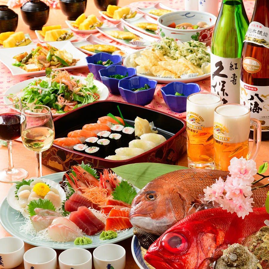 各種宴会におすすめ<刺身盛り合わせ・天ぷら・寿司盛り合わせ>10品・3時間飲み放題付き 5,000円コース