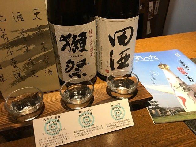 My利き酒セット(お好みの日本酒を3品tチョイス)45ml×3品