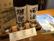 お薦め「利き酒セット」です。お好きな日本酒3種を選べます。