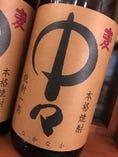 〈麦〉中々 25度(宮崎) お馴染みプレミアム人気焼酎