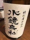 〈米~●黒麹〉水鏡無私 25度(熊本) 頑張れ熊本!球磨の逸品