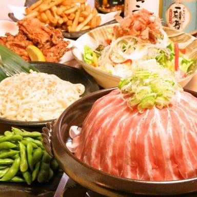 活〆鮮魚と炭火焼鳥 伊勝苑  コースの画像