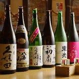 【日本酒・焼酎多数】 季節限定酒など全国各地から取り揃え
